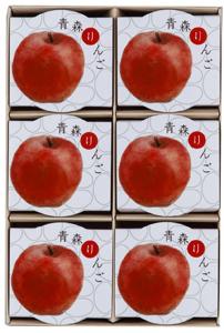 青森りんご6個入りギフトセットはこちら